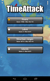 MapMaster - Geography game - screenshot thumbnail