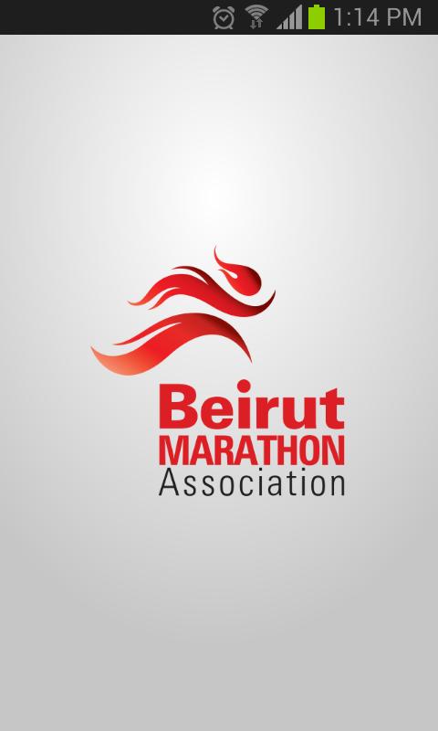 Beirut Marathon Association- screenshot