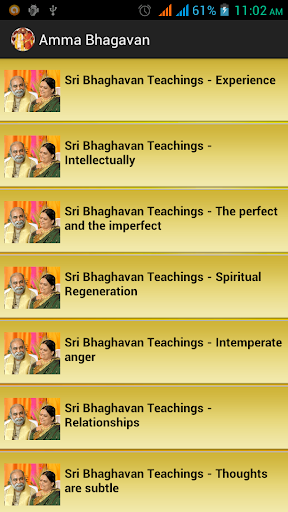 【免費娛樂App】Ammabhaghavan-APP點子