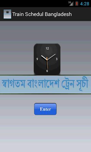 Bangladesh Train Schedule