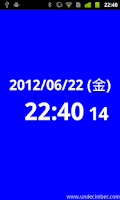 Screenshot of 超軽量秒表示デジタル時計 UltraLightClock