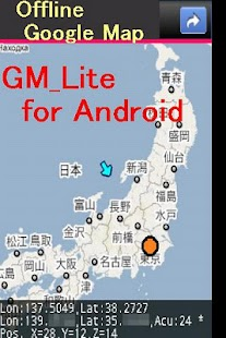 GM_Lite for Android DroidMap - screenshot thumbnail