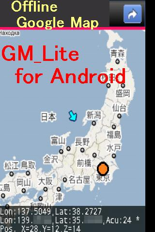 GM_Lite for Android DroidMap - screenshot