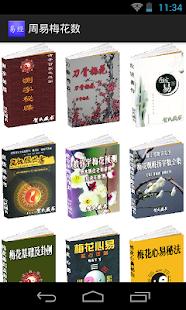 Vietnamese alphabet - Wikipedia, the free encyclopedia