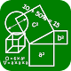 Math for School and Work v1.19