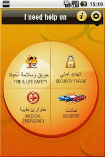 Dubai Civil Defense Life