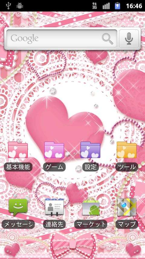 KiraHime JP Pure Love - screenshot