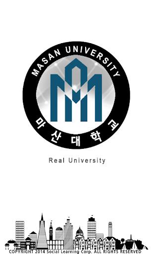 마산톡 마산대학교