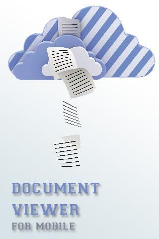 文档查看器对于手机