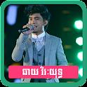 Chhay Virakyuth - Khmer Singer