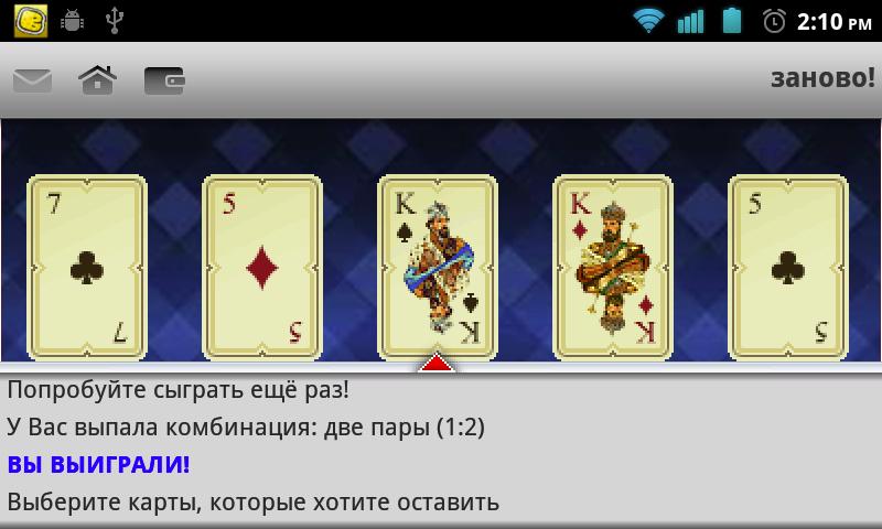 Bubuta. Интерактивный чат! - screenshot
