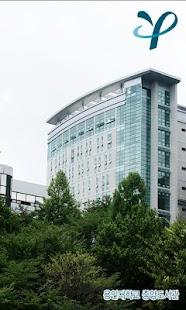 용인대학교 중앙도서관- screenshot thumbnail