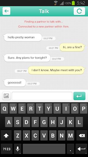 實時聊天相約隨機好友