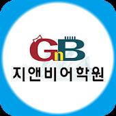 GnB어학원(와룡신당캠퍼스) 조경희Director