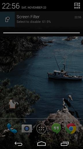 【免費工具App】Screen Filter-APP點子