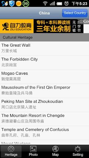 World Heritage in China