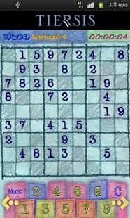 Sudoku - screenshot thumbnail
