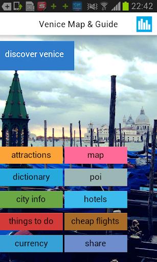 威尼斯离线地图与指南