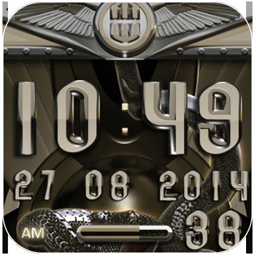 beige snake digital clock