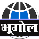 Geography GK in Hindi 8.0 Apk