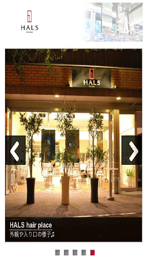 HALS hair place