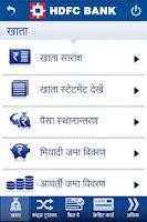 Screenshot of HDFC Bank Hindi