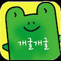 개굴샵 icon
