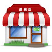 香港連鎖店