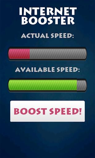 互聯網速度的助推器