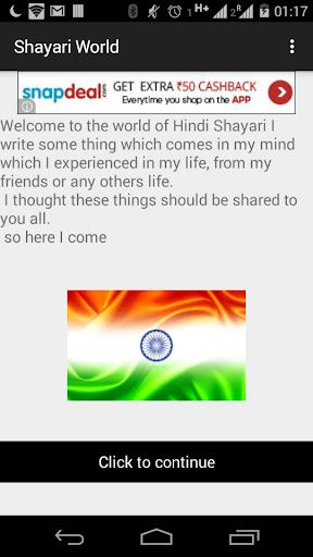 Hindi Shayari World