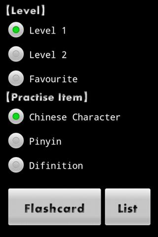 Chinese Flashcard(HSK Lv1-2) - screenshot