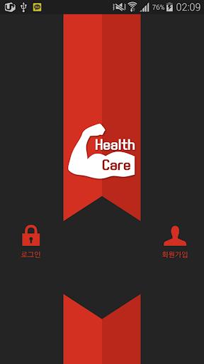 HealthCare 헬스케어 두잇