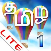 Tamil Lessons 1-Lite