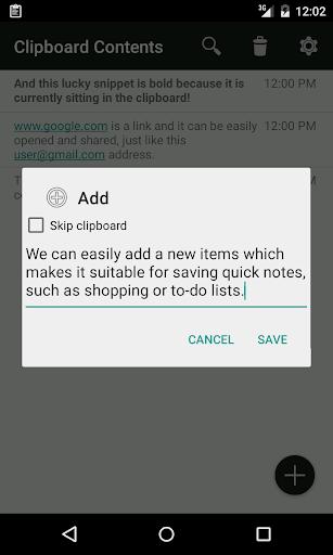 【免費生產應用App】Clipboard Contents-APP點子