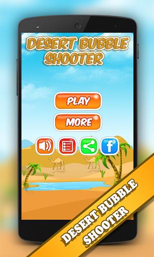 Desert Bubble ShootUp Free 1.0 screenshots 1