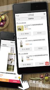 玩免費購物APP 下載樂活客 LA CHINATA初榨橄欖天然美妝沐浴保養生活商城 app不用錢 硬是要APP