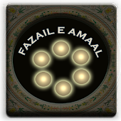 Fazail e Amaal English Version