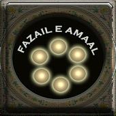 Fazail e Amaal English Version