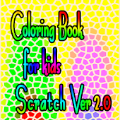 Kids Coloring Book (Scratch2)