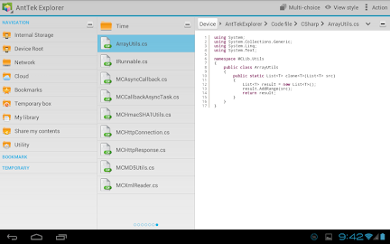 AntTek Explorer Screenshot 5
