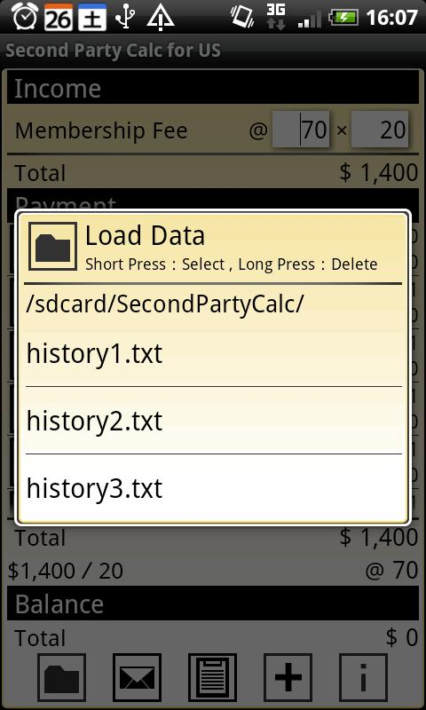 Second Party Calc for US- screenshot