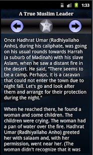 Islamic Short Stories - screenshot thumbnail