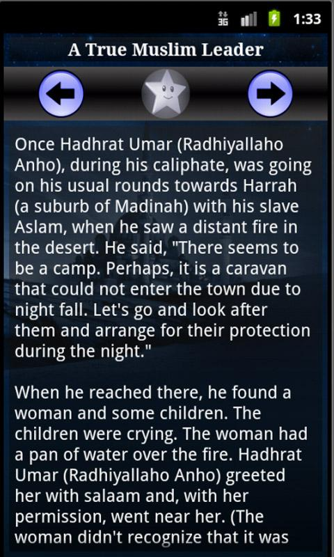 Islamic Short Stories - screenshot