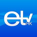 ETV (Obsoleted Version)