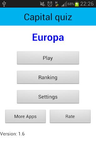資本クイズ:ヨーロッパ