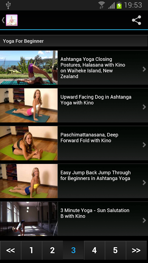 Yoga for Beginners - screenshot