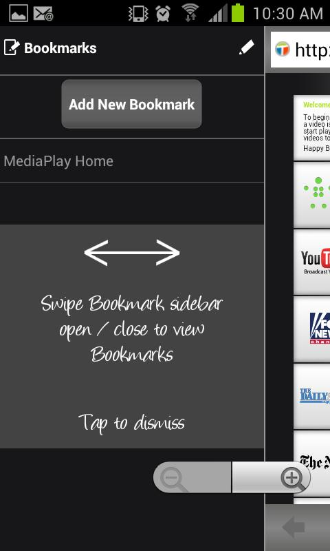 Belkin MediaPlay - screenshot
