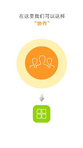 玩免費商業APP|下載雲之家 app不用錢|硬是要APP