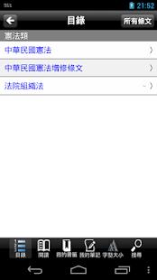植物大战僵尸2 - 72G.com