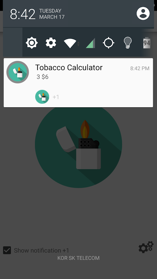 Cigarette calculator- screenshot